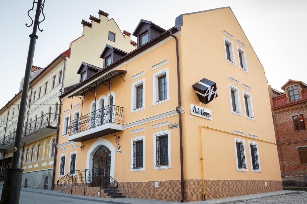 The building in which the hostel is located