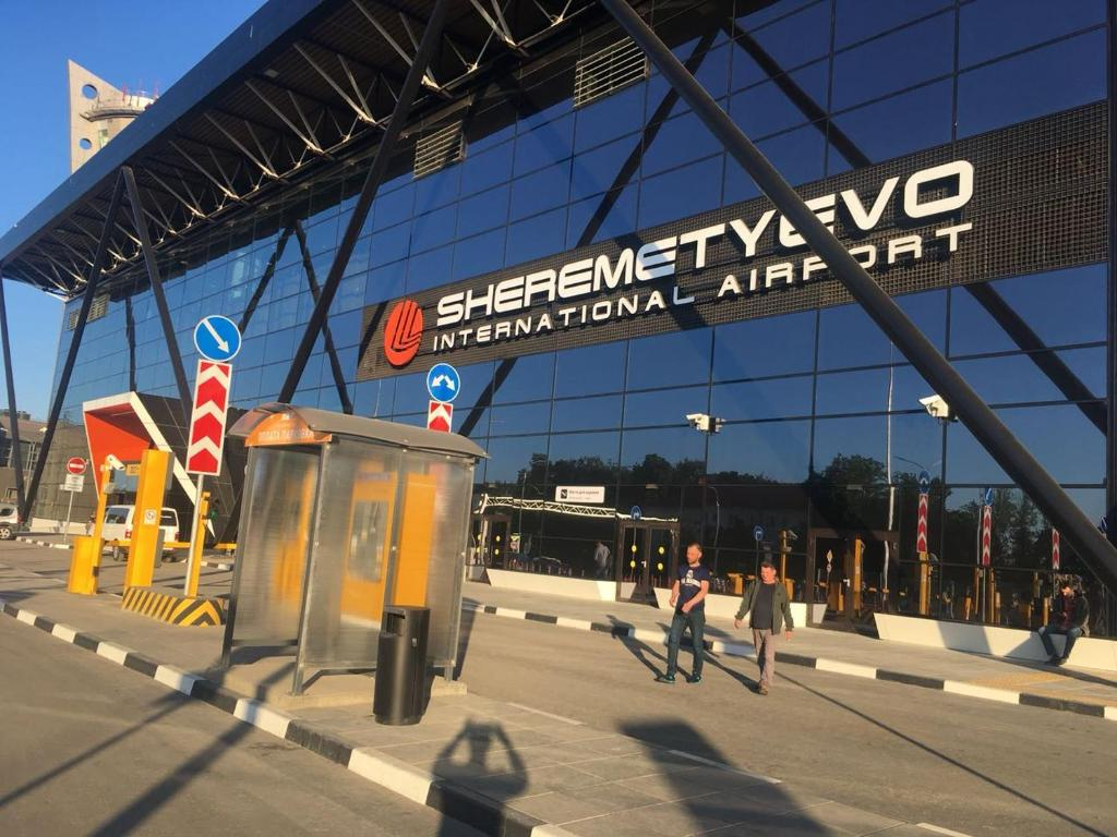ECO Hostel Sheremetyevo