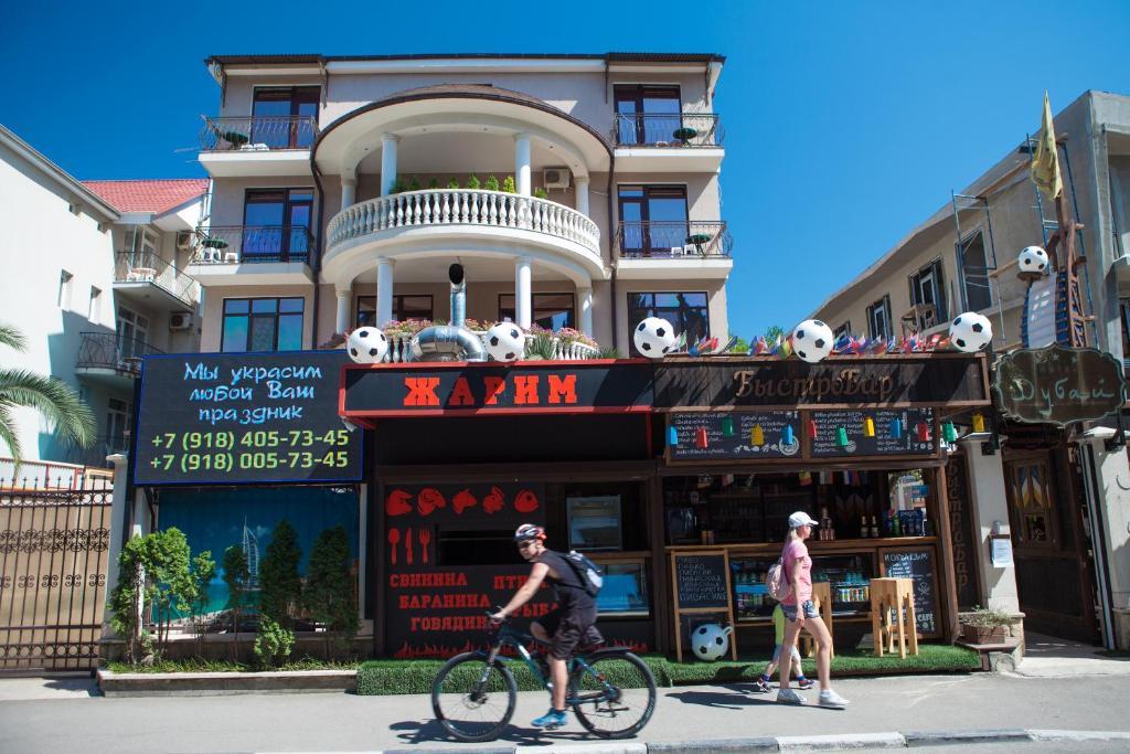 Дубай гостиница в адлере сколько стоит купить квартиру в дубае в рублях