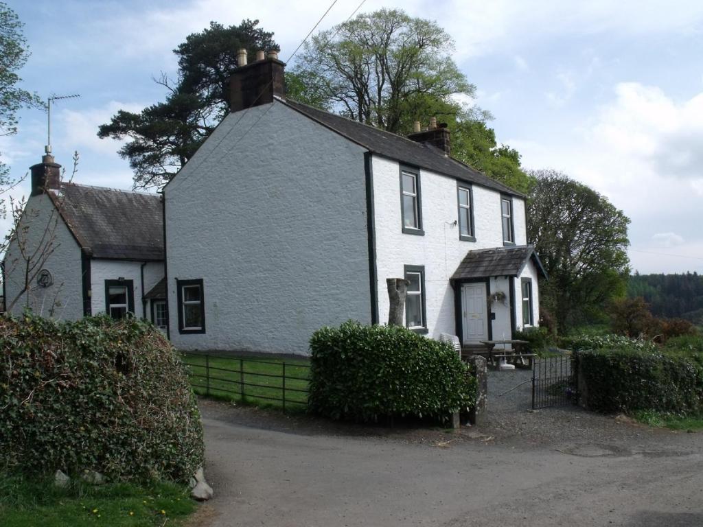 Çiftlik evinin bulunduğu bina