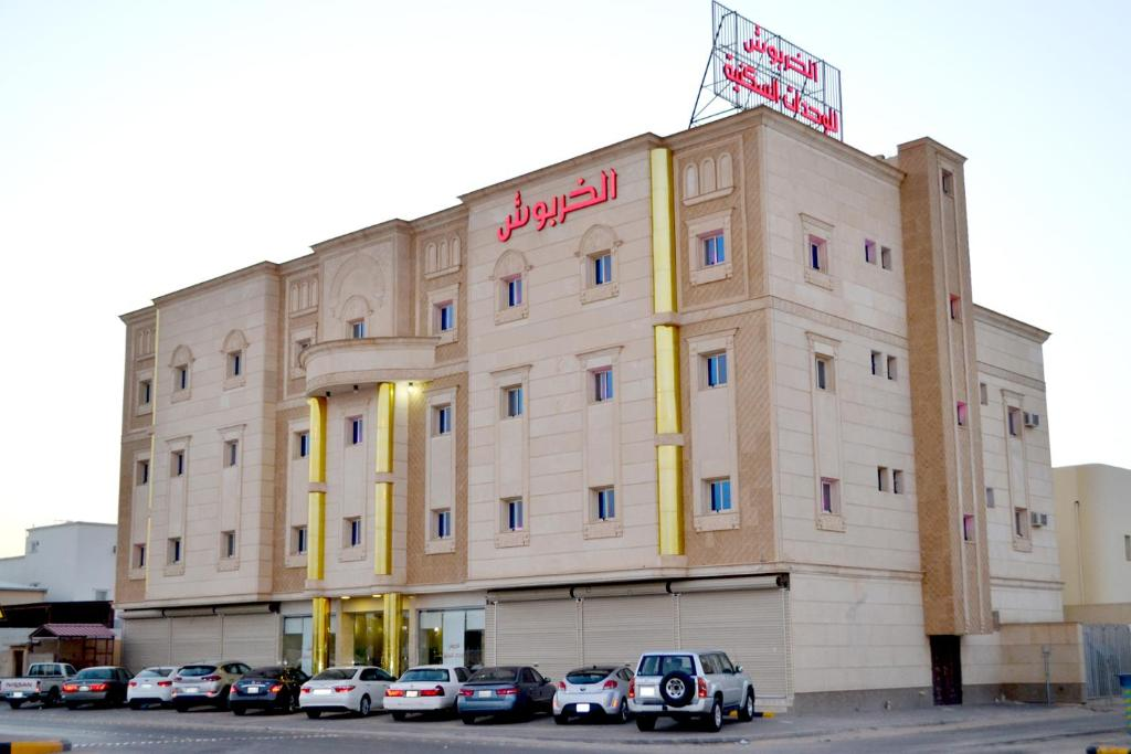 Al kharboush For Furnished Units