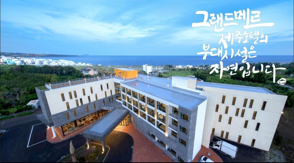 Grand Mer Hotel Jeju a vista de pájaro