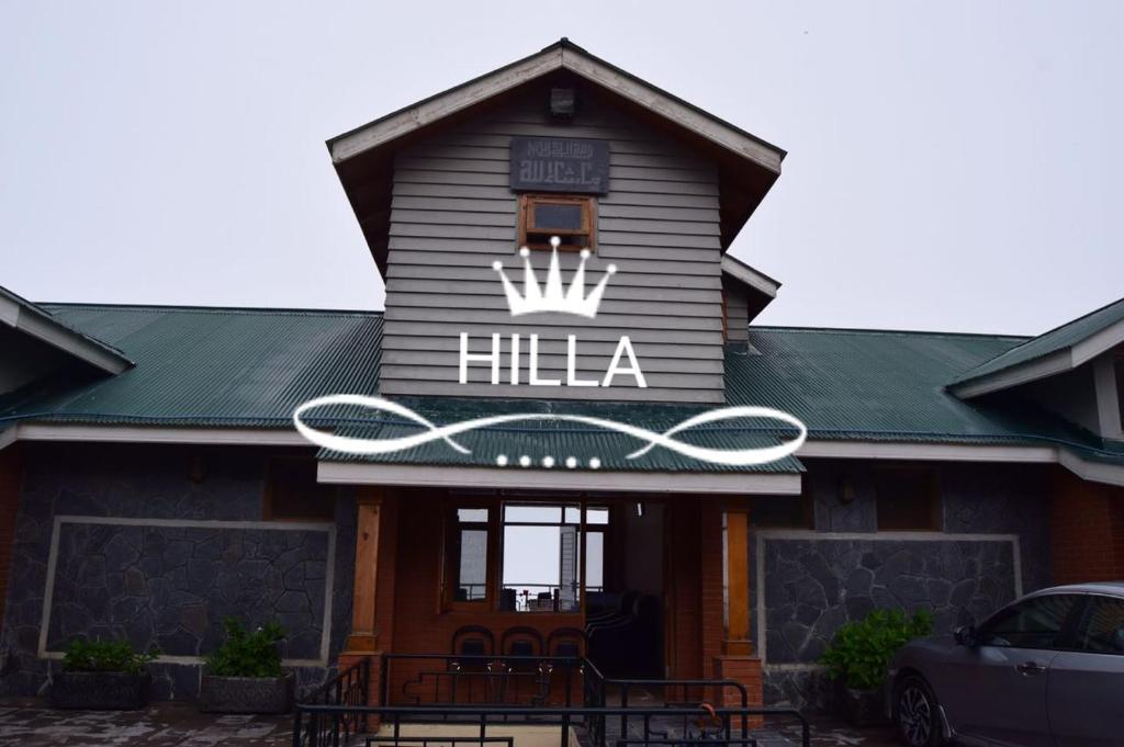 Hilla Apartments Nathia Gali