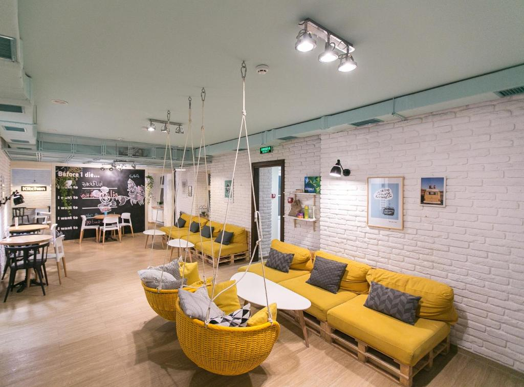 Część wypoczynkowa w obiekcie DREAM Inn Lviv