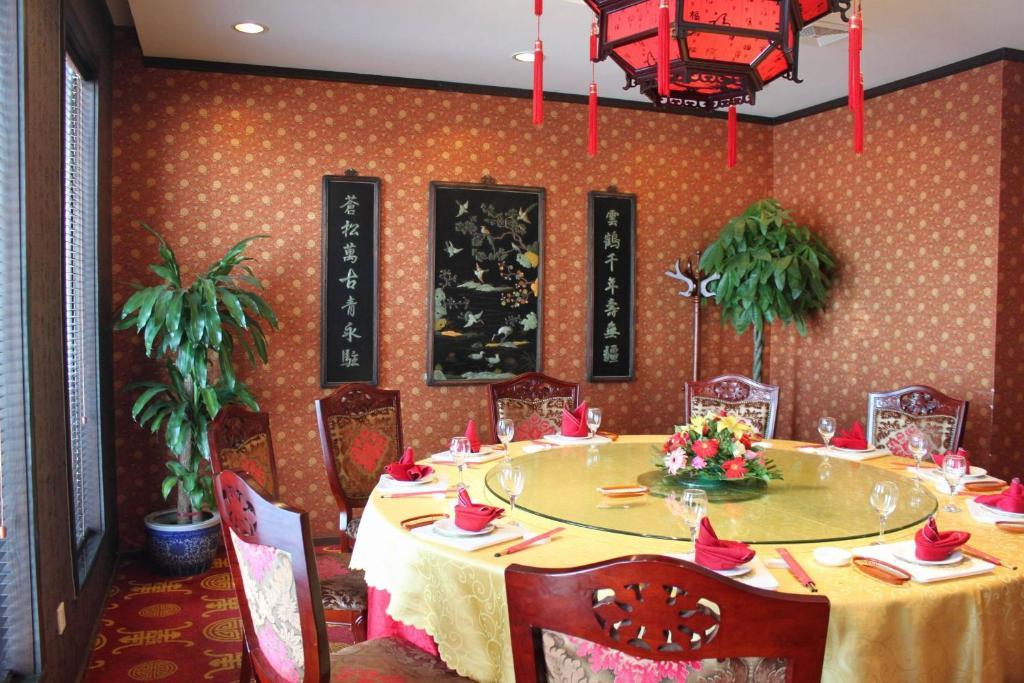 The Li Hao Hotel Beijing Guozhan.