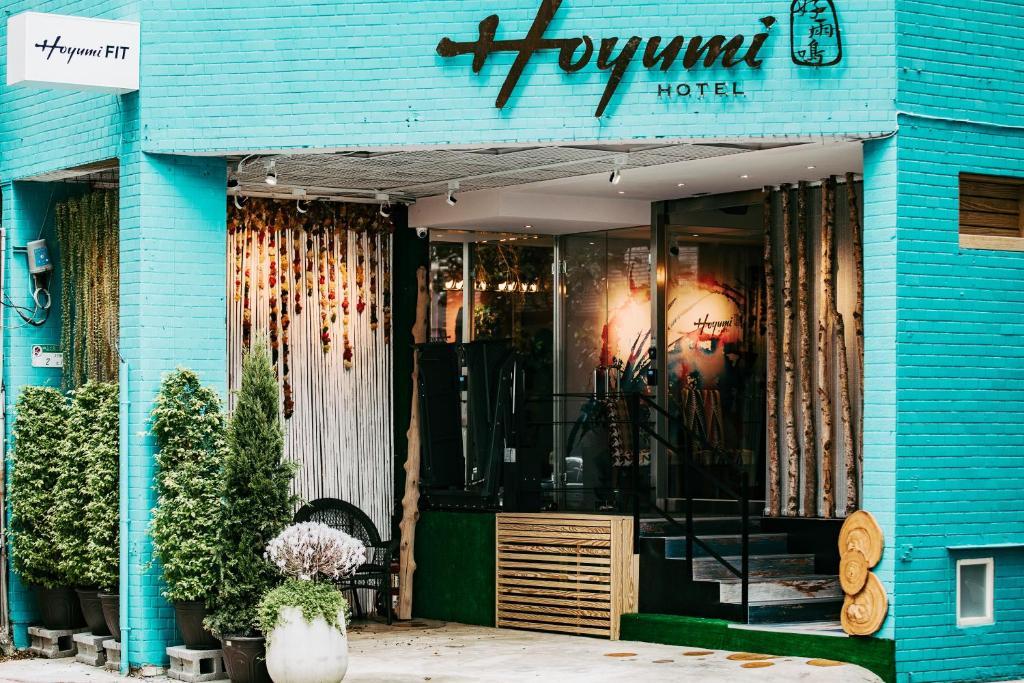 The facade or entrance of Hoyumi Hotel