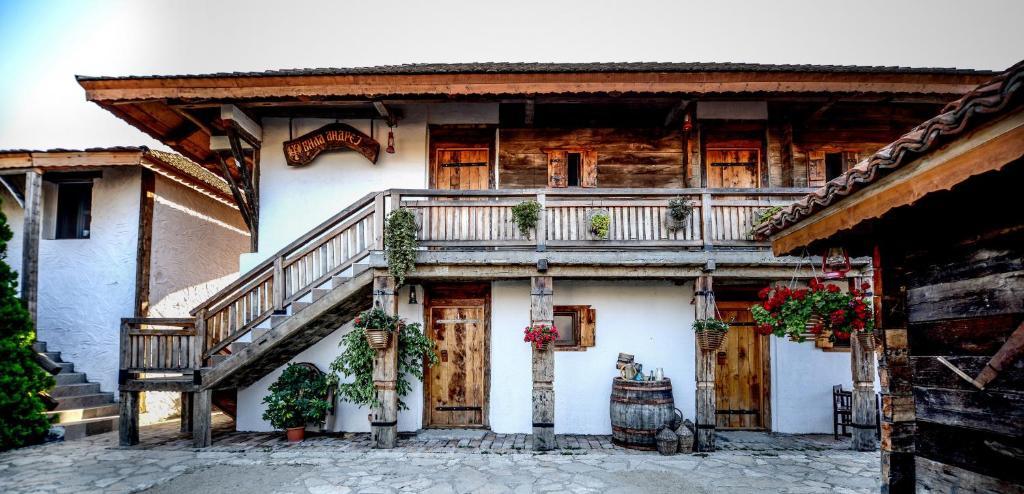 Srpsko Andrejevo Selo