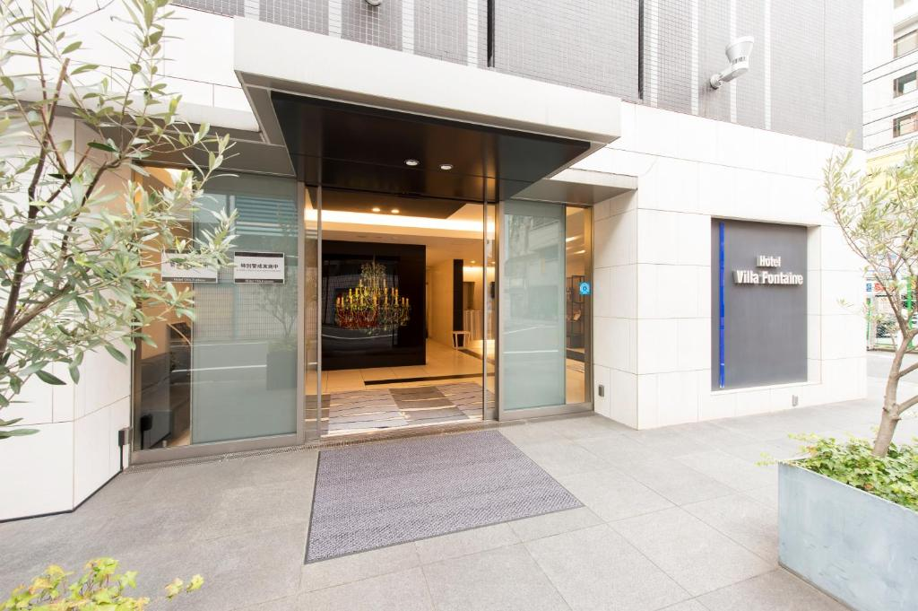 The facade or entrance of Hotel Villa Fontaine Tokyo-Shinjuku