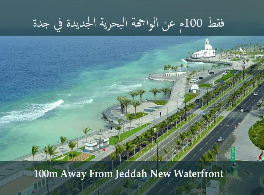 منظر Auris Al Fanar Villas & Private Pools - Alshatieaa- Families only من الأعلى