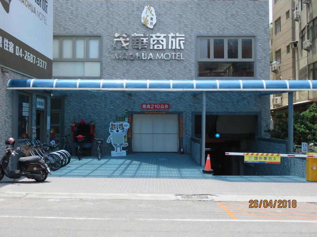 Mao Hua Motel