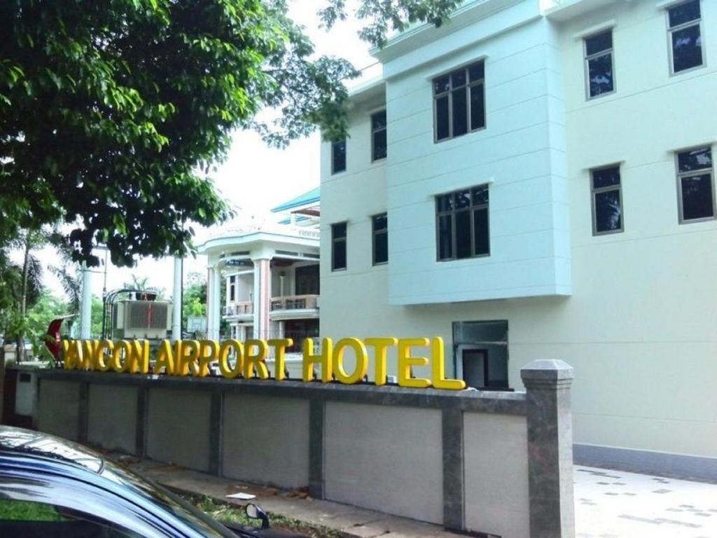 Yangon Airport Hotel Yangon Updated 2020 Prices