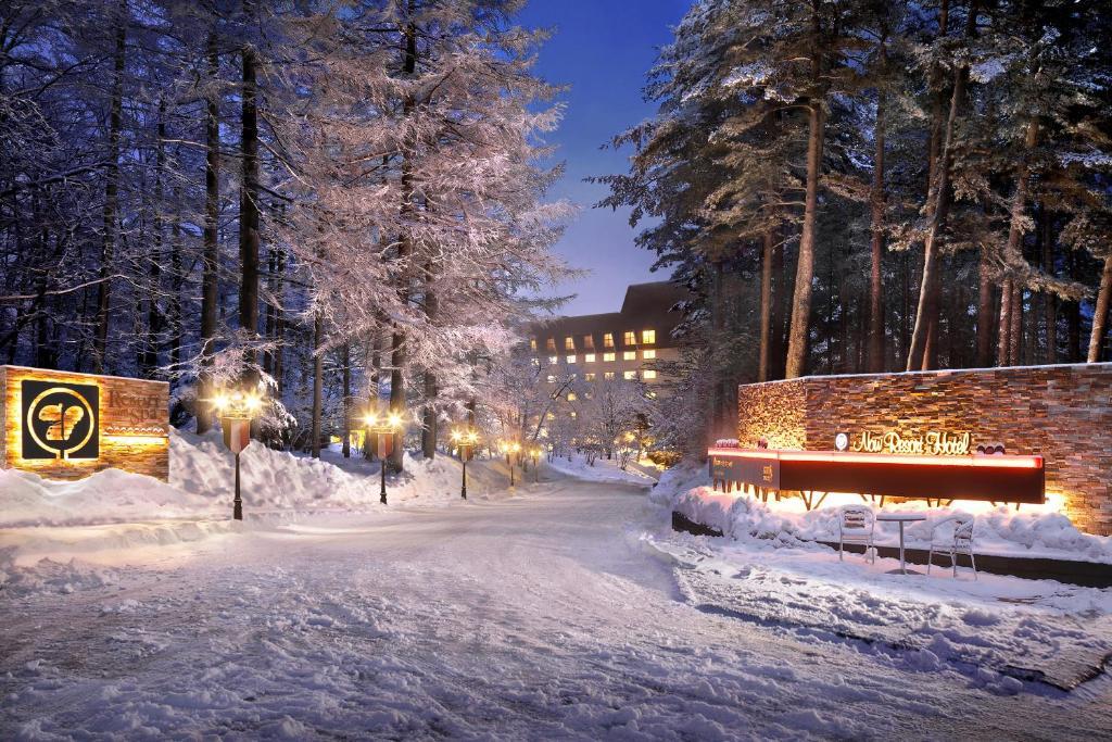 Kusatsu Now Resort Hotel during the winter