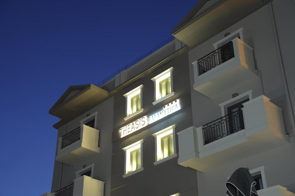 Το κτήριο όπου στεγάζεται  το ξενοδοχείο