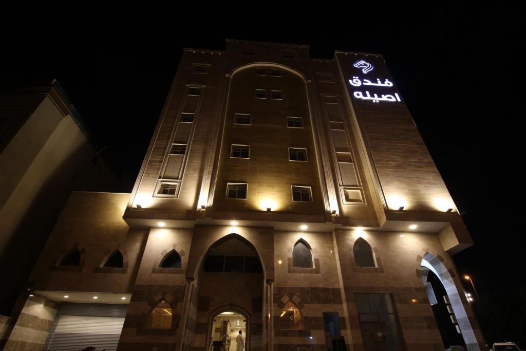 فندق أصيلة السعودية المدينة المنورة Booking Com