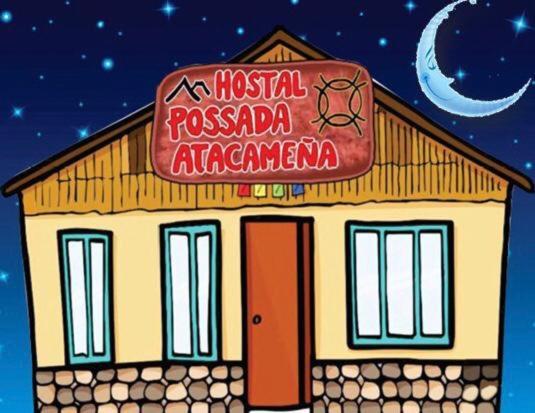 Posada Atacameña