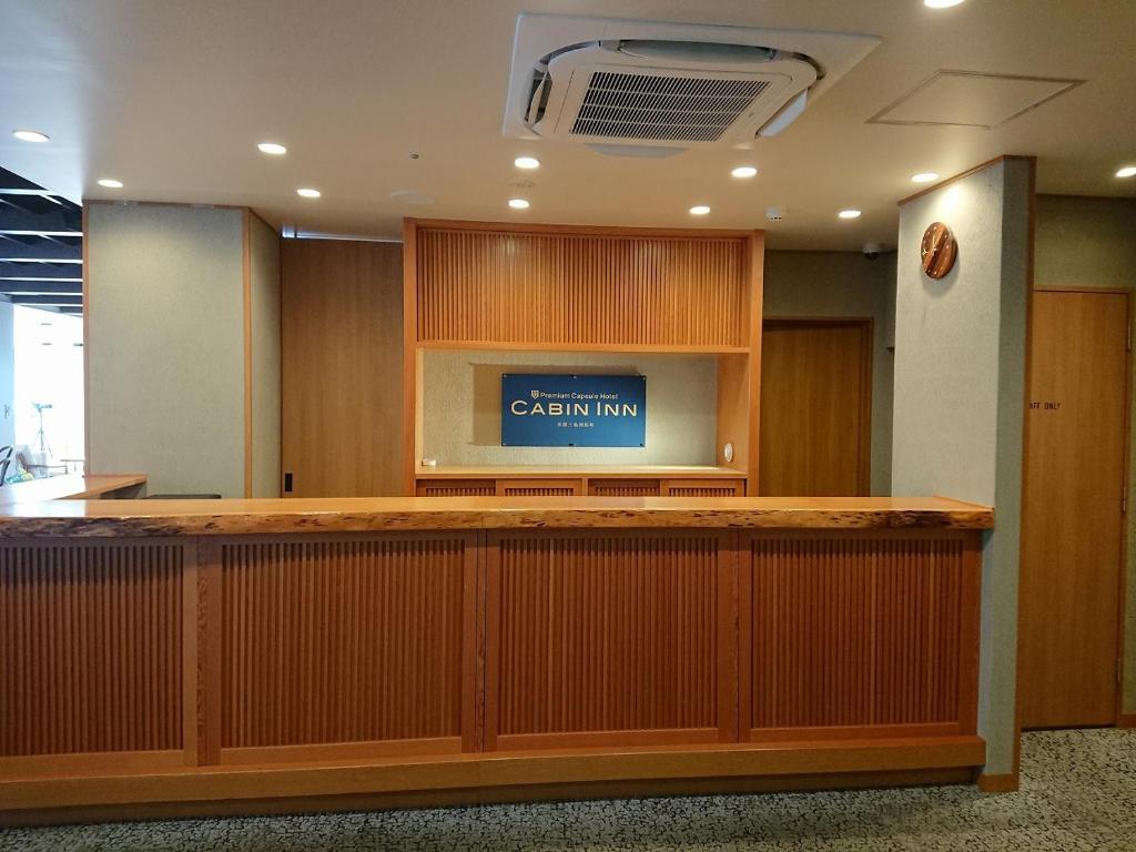 CABIN INN Kyoto Sanjo Kawaramachi大廳或接待區