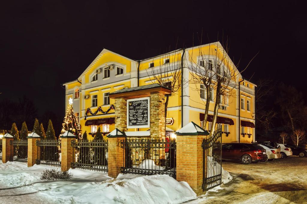 Отель Альбицкий Сад зимой