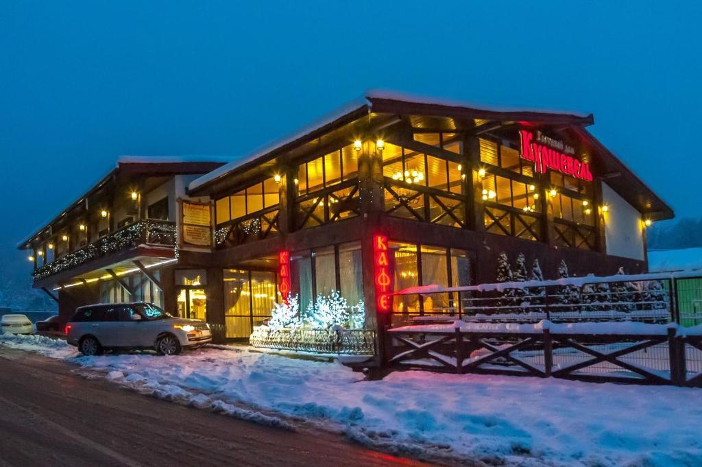 Guest house Kurshewel зимой