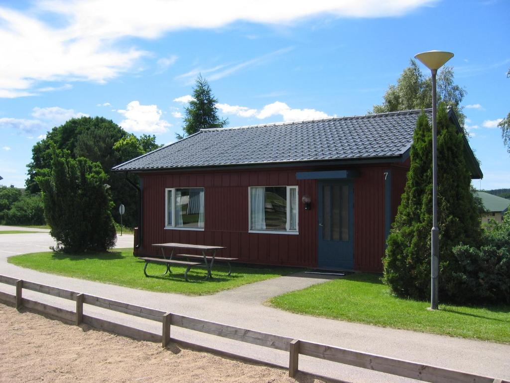 Ätrans Stugby & Fritidsanläggning
