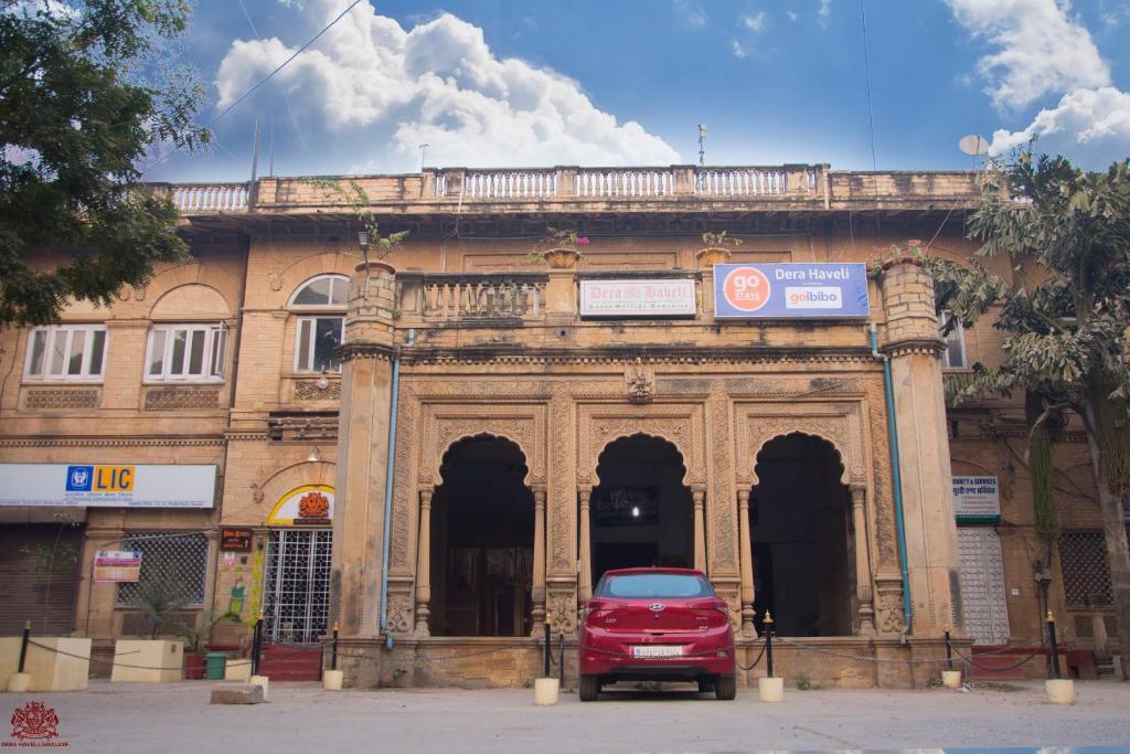 Dera Haveli- Heritage homestay