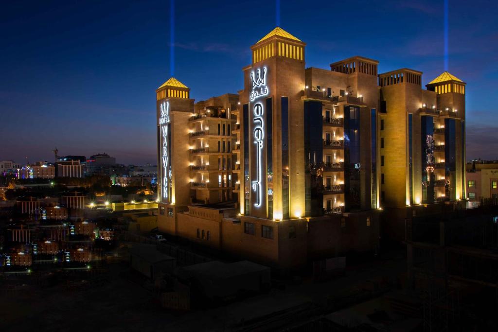 فنادق ورويك الخبر (السعودية الخبر) - Booking.com