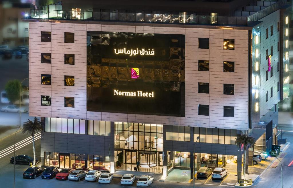 فندق نورماس الخبر