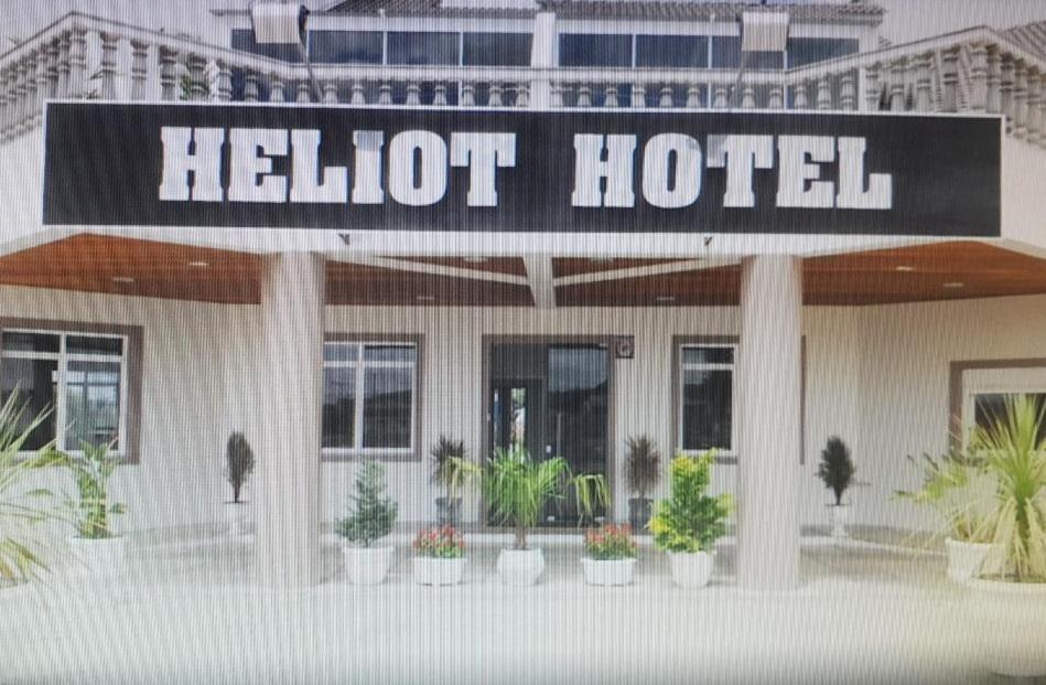 HELIOT HOTEL