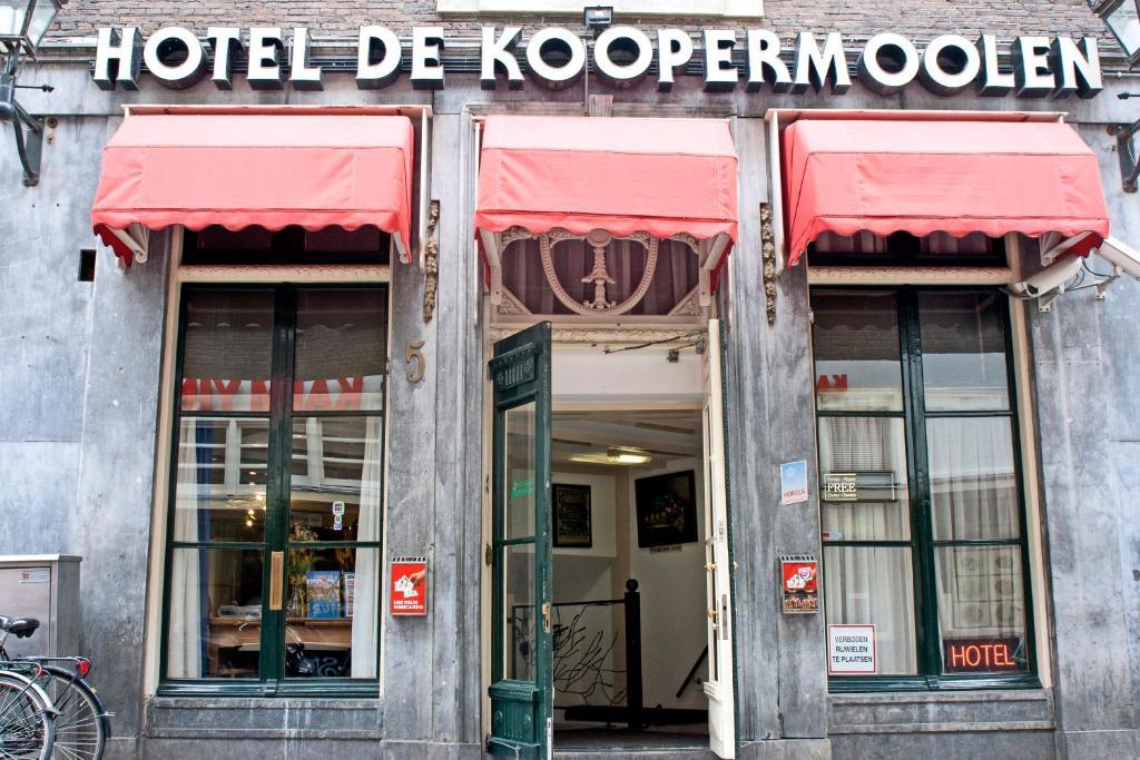Koopermoolen Amsterdam, Netherlands