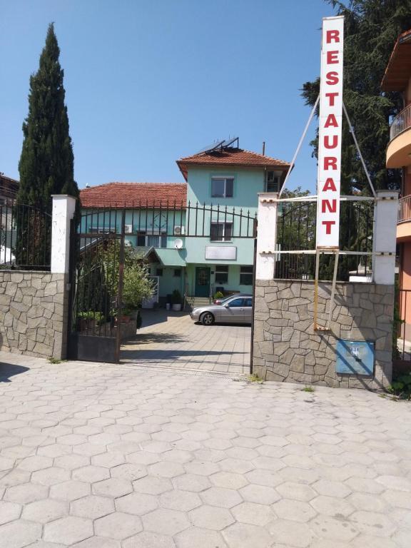 Hotel Tsarevets Asenovgrad, Bulgaria