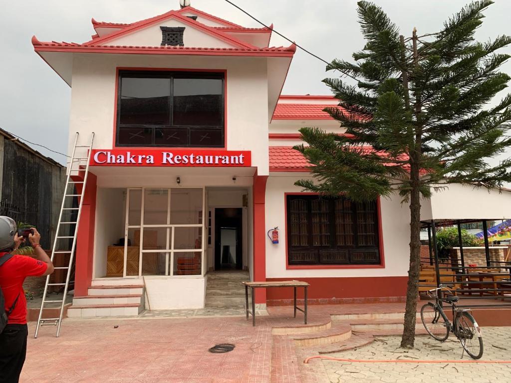 The Chakra Hospitality