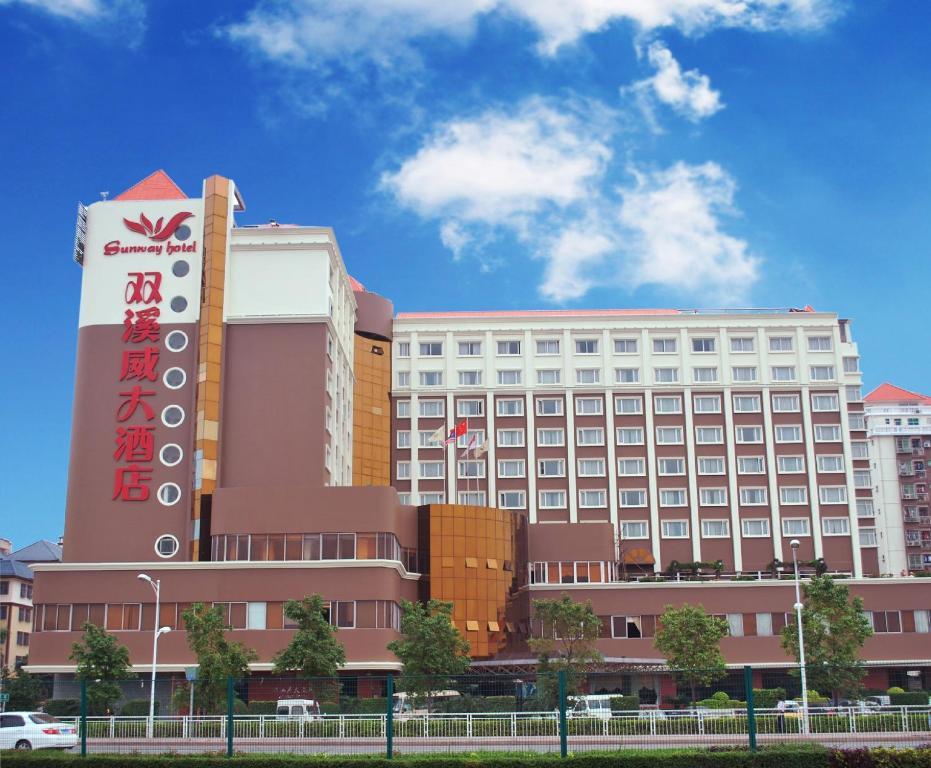 The Sunway Hotel Shenzhen Airport.