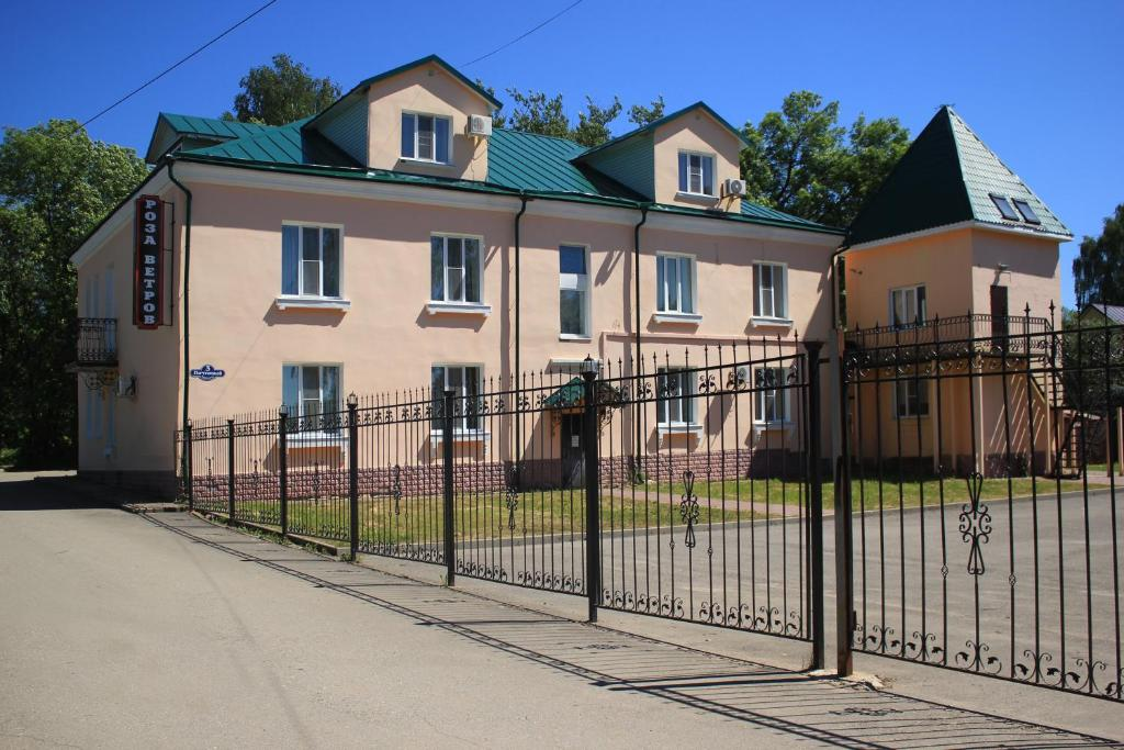 Bed And Breakfasts In Glebovo