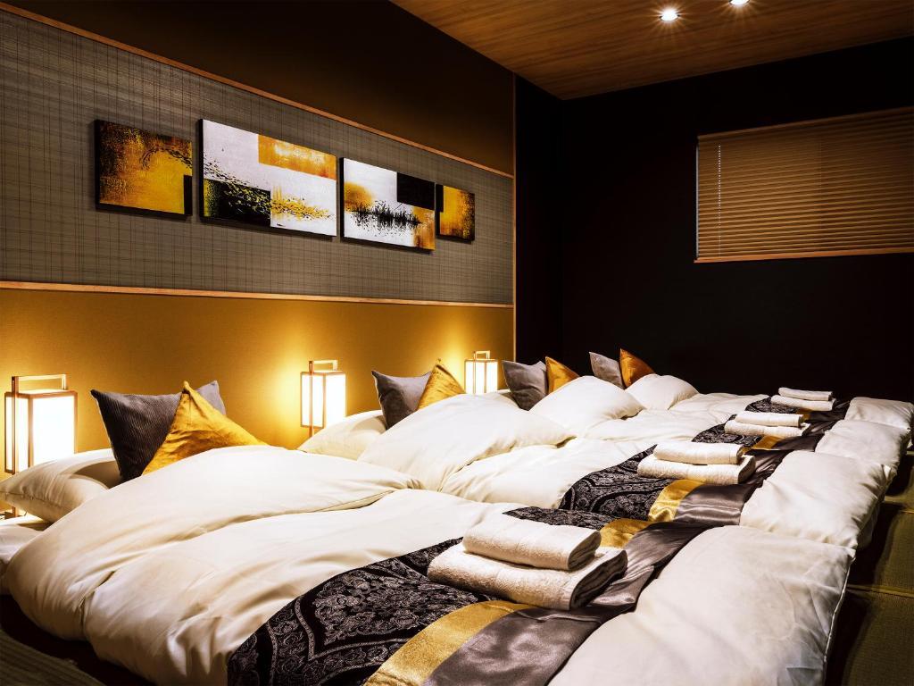 SAMURAI HOUSE Ⅱ, Nagoya – Updated 2020 Prices