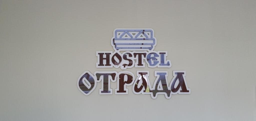 Otrada Hostel