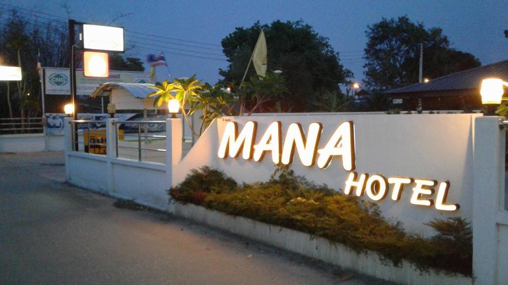 Mana Hotel