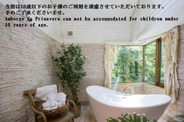 帕利瑪維拉酒店衛浴