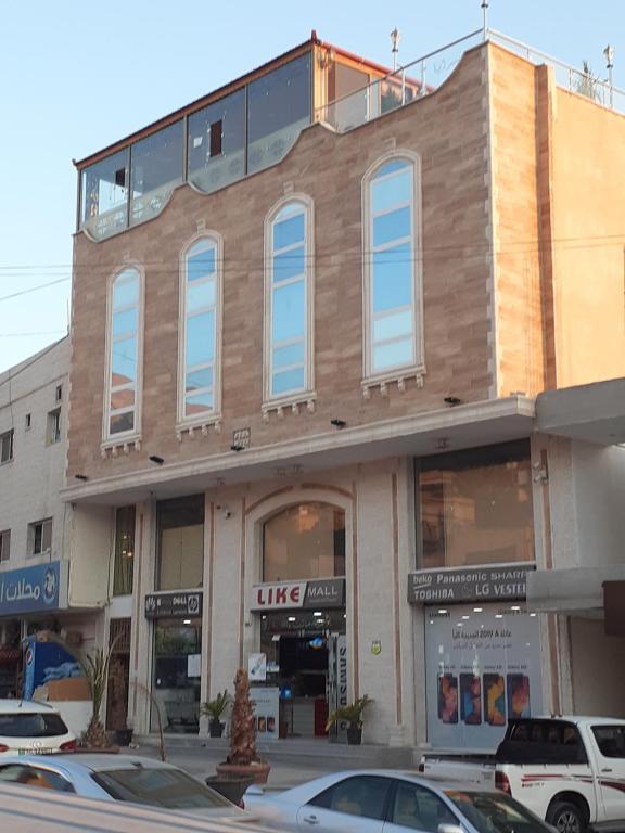 Petra Visitors Apartments