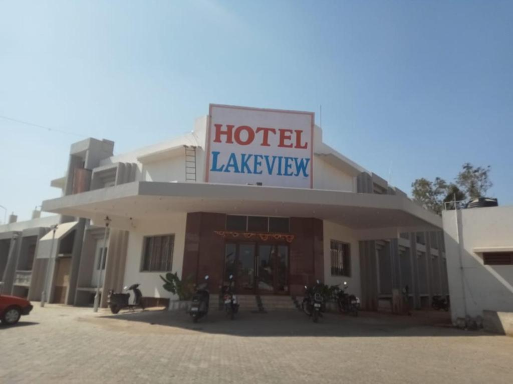 Hotel Lakeview