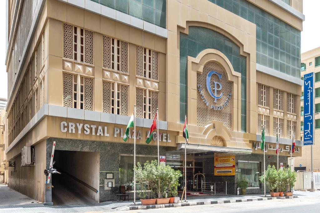 Crystal plaza hotel sharjah 3 оаэ шарджа купить ресторан в праге