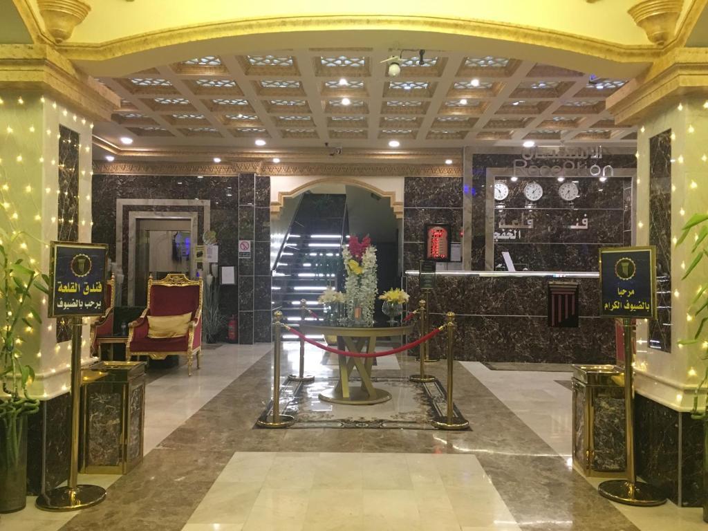 Hotel Qal