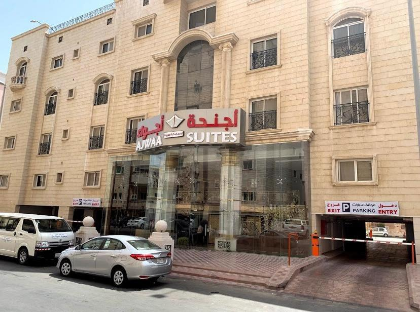 Ajwaa Suites Jeddah Updated 2021 Prices