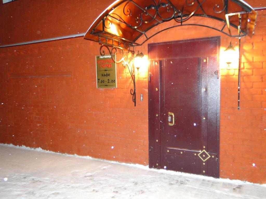 A bathroom at Stariy Gorod