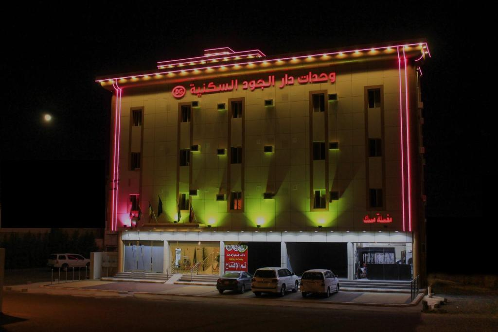 Dar Al Jood Hotel units