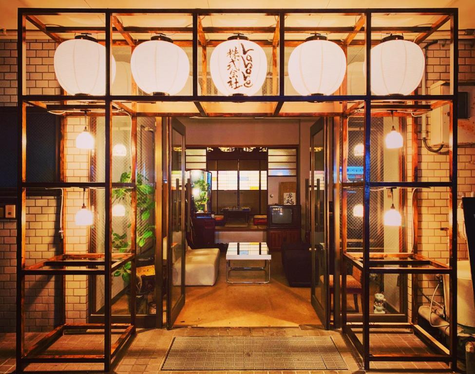 寄処 ~yosuga~(富山市)– 2021年 最新料金