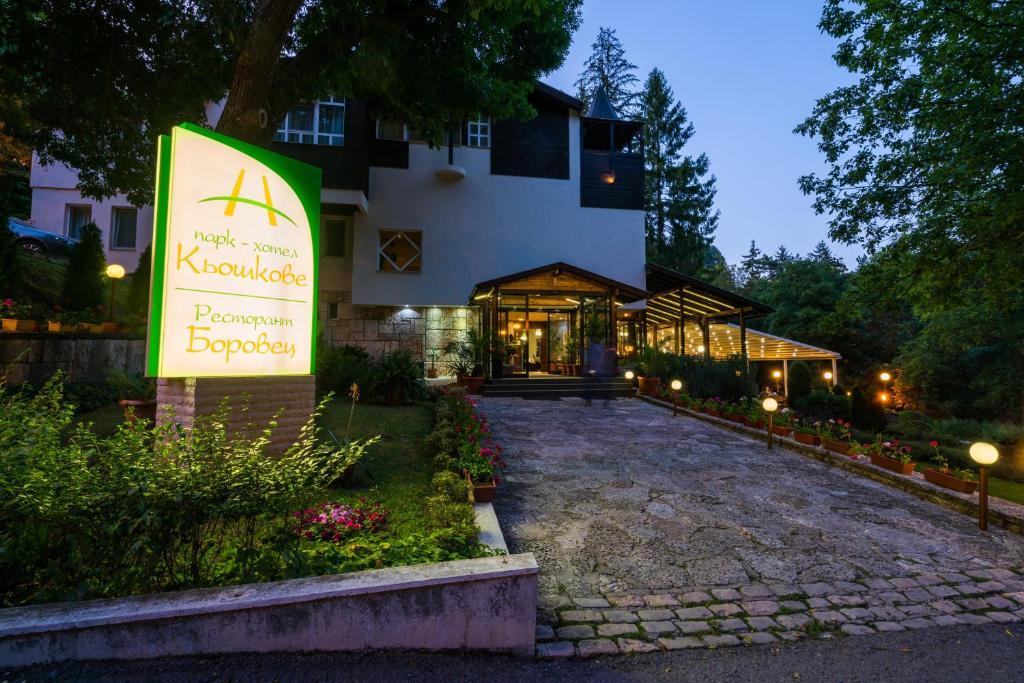 Park Hotel Kyoshkove Shumen, Bulgaria