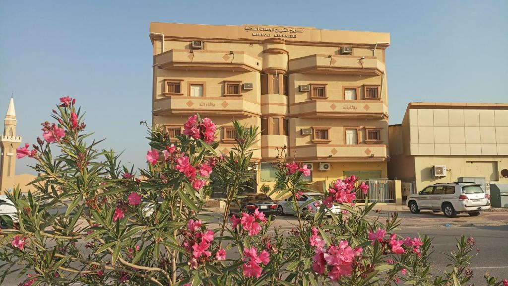 Merrouj Al Khaleej Furnished Apartments