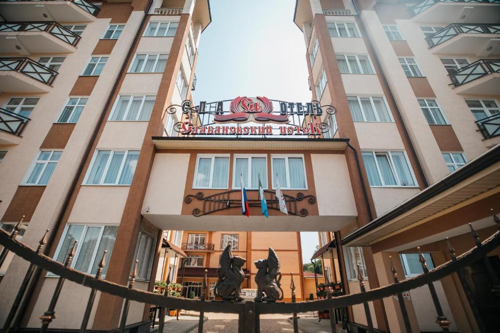 следить местной славяновский исток железноводск фото пусть это будет