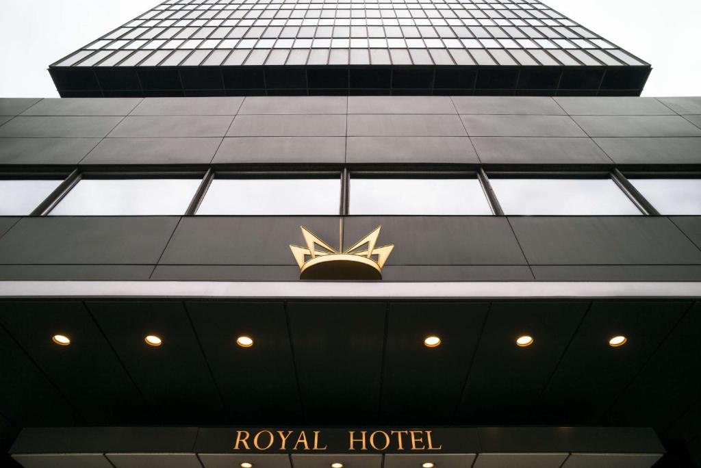 Radisson Collection Royal Hotel, Copenhagen