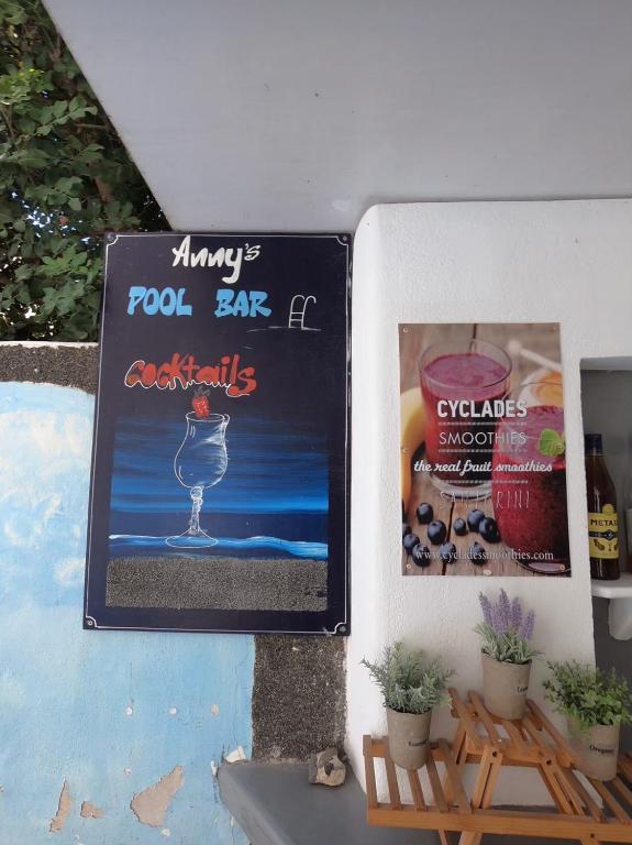 Anny Studios Perissa Beach - Laterooms