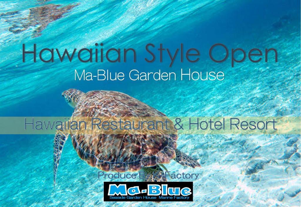 Ma-Blue Garden House に飾ってある許可証、賞状、看板またはその他の書類